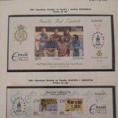 Sellos: ESPAÑA PRUEBAS OFICIALES DE LUJO 58/59 ESPAMER 1996. Lote 158520810