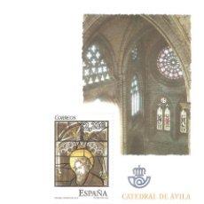 Stamps - MINIPLIEGO HOJITA CATEDRAL DE ÁVILA 2006 VALOR 2,21 EUROS - 160274058