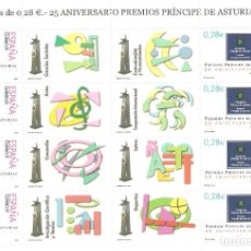 Sellos: MINIPLIEGO HOJITA 25 ANIVERSARIO PRÍNCIPE DE ASTURIAS 8 SELLOS DE 0,28 VALOR 2,24 EUROS 2005. Lote 207245056