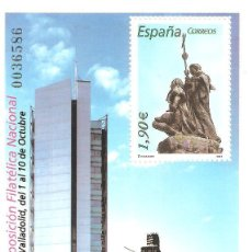 Stamps - MINIPLIEGO HOJITA EXPOSICIÓN FILATELICA NACIONAL VALLADOLID VALOR 1,90 EUROS - 160276354