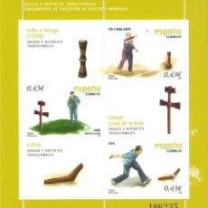 Stamps - MINIPLIEGO HOJITA JUEGOS Y DEPORTES TRADICIONALES 3 SELLOS DE 0,43 2006 VALOR 1,29 EUROS - 160277570