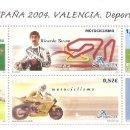 Sellos: MINIPLIEGO HOJITA ESPAÑA 2004 VALENCIA DEPORTES VALOR FACIAL 2,77 EUROS. Lote 160278250
