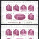 Sellos: ESPAÑA, PRUEBA OFICIAL Nº 76, REINADO DE S. M. DON JUAN CARLOS I, 2001. Lote 160356982