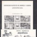 Sellos: ESPAÑA, PRUEBAS OFICIALES, 1982-1982 EDIFIL Nº 3, 4, 5, . Lote 160416406