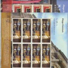 Stamps - MP 16/18 PREMIUN MINIPLIEGOS 4953/55 MUSEOS ARQUEOLOGICO THYSSEN Y GALDIANO 2015 NUEVOS BUEN ESTADO - 161004714