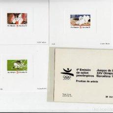 Sellos: 3 PRUEBAS DE ARTISTA BARCELONA 92 - 1992 4 EMISIÓN SELLOS PREOLIMPICOS - MISMO NÚMERO. Lote 163394045