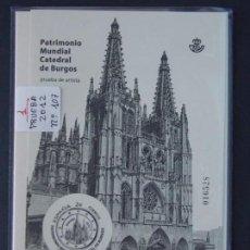 Sellos: PRUEBA OFICIAL Nº 107 - CATEDRAL DE BURGOS - AÑO 2012 - ESPAÑA - .. A1475. Lote 162377586