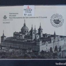 Sellos: PRUEBA OFICIAL , Nº 111 - SAN LORENZO DE EL ESCORIAL - AÑO 2013 - ESPAÑA - .. A1483. Lote 162378714