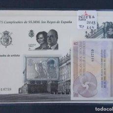 Sellos: PRUEBA OFICIAL SELLO PLATA , Nº 114 - 75 CUMPLEAÑOS DE SS.MM LOS REYES ESPAÑA - AÑO 2013 .. A1489. Lote 162379762
