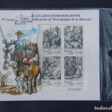 Sellos: ESTUCHE PRUEBA Nº 86/89 - EDIFIL 4161 - ESPAÑA , AÑO 2005 - IV CENTENARIO PUBLICACION QUIJOTE .A1501. Lote 162472194
