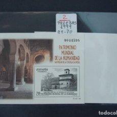 Sellos: LOTE DE 2 PRUEBAS OFICIALES Nº 70 - MONASTERIO DE SAN MILLAN DE SUSO - ESPAÑA 1999 ...A1502. Lote 162473658