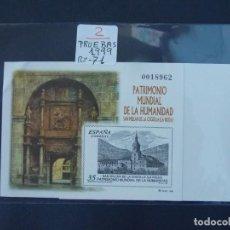 Sellos: LOTE DE 2 PRUEBAS OFICIALES Nº 71 - MONASTERIO DE SAN MILLAN DE YUSO - ESPAÑA 1999 ...A1503. Lote 162475970