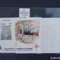 Sellos: LOTE DE 2 PRUEBAS OFICIALES Nº 72 - EXFILNA 2000 , AVILES ( ASTURIAS ) - ESPAÑA ...A1504. Lote 162476482