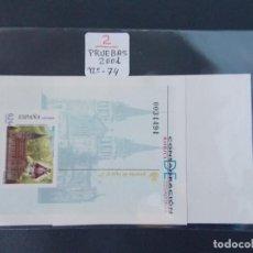 Sellos: LOTE DE 2 PRUEBAS OFICIALES Nº 74 - CENTENARIO BASILICA COVADONGA , AÑO 2001 ...A1506. Lote 162477058