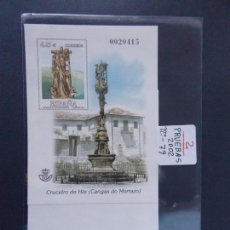 Sellos: LOTE DE 2 PRUEBAS OFICIALES Nº 79 - CRUCEIRO DO HIO , CANGAS DO MORRAZO - ESPAÑA 2002 ...A1512. Lote 162479062