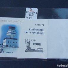 Sellos: LOTE DE 2 PRUEBAS OFICIALES Nº 82 - CENTENARIO DE LA AVIACION - ESPAÑA 2003 ..A1519. Lote 162480362