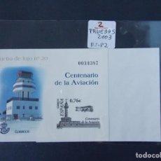 Sellos: LOTE DE 2 PRUEBAS OFICIALES Nº 82 - CENTENARIO DE LA AVIACION - ESPAÑA 2003 ..A1521. Lote 162480506