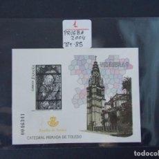 Stamps - PRUEBA OFICIAL Nº 85 - VIDRIERAS - CATEDRAL PRIMADA DE TOLEDO - ESPAÑA 2004 ..A1524 - 162481138