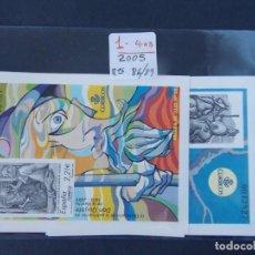 Sellos: ESPAÑA 2005 - PRUEBA OFICIAL - 4 HOJITAS Nº 86 , 87 , 88 , 89 - DON QUIJOTE DE LA MANCHA ..A1526. Lote 162481706