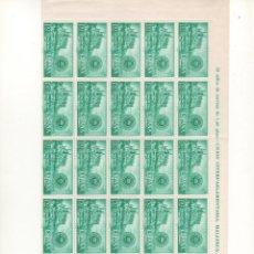 Sellos: ESPAÑA-1789 CONFERENCIA INTERPARLAMENTARIA -PALMA MALLORCA PLIEGO 50 SELLOS NUEVOS (SEGÚN FOTO). Lote 162518778