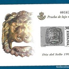Sellos: PRUEBA OFICIAL NÚMERO 34 DIA DEL SELLO 1995,PRUEBA DE LUJO N.º 9 -PERFECTA. Lote 164579246