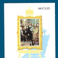 Sellos: PRUEBA OFICIAL Nº 36 (EDIFIL) PINTURA ESPAÑOLA - 1995 -. Lote 164579862