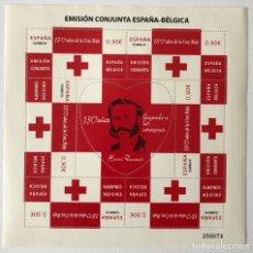 Sellos: MINIPLIEGO CON 6 SELLOS ESPAÑA-BÉLGICA CRUZ ROJA. Lote 165443774