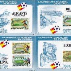 Sellos: COLECCIÓN COMPLETA DE 14 HOJAS BLOQUE CON LOS 14 SEDES DE LA COPA MUNDIAL FUTBOL ESPAÑA'82 -FOOTBALL. Lote 165507806
