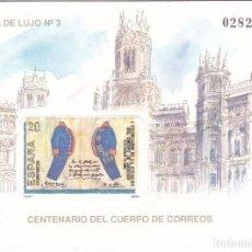 Sellos: Nº 18 PRUEBA DE LUJO Nº3 CENTENARIO DEL CUERPO DE CORREOS. Lote 165515354