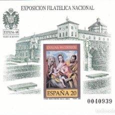 Sellos: Nº 19 PRUEBA DE LUJO EXFILNA 89 - TOLEDO. Lote 165515818