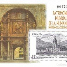 Sellos: Nº 70 PRUEBA DE LUJO DEL MONASTERIO DE SAN MILLAN DE YUSO. Lote 165517706