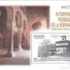 Sellos: Nº 71 PRUEBA DE LUJO DEL MONASTERIO DE SAN MILLAN DE SUSO. Lote 165517982