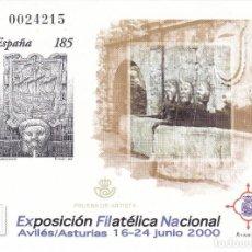 Sellos: Nº 72 PRUEBA DE LUJO DE EXFILNA 2000 - AVILES - ASTURIAS. Lote 165518306