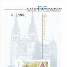 Sellos: Nº 74 PRUEBA DE LUJO DE LA CONSAGRACION DE LA BASILICA DE COVADONGA. Lote 165518930