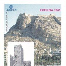 Sellos: Nº 90 PRUEBA DE LUJO DE EXFILNA 2005 - ALICANTE. Lote 165520262