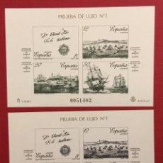 Sellos: 1987-ESPAÑA PRUEBAS DE LUJO EDIFIL Nº 12/13 - ESPAMER 1987 -MISMA NUMERACIÓN -. Lote 184690208