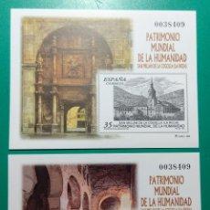 Sellos: 1999. 2 PRUEBAS OFICIALES. PATRIMONIO MUNDIAL.. Lote 166732681