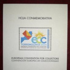 Selos: ESPAÑA ECC TORREMOLINOS 2014 CONVENCIÓN EUROPEA DE COLECCIONISMO HOJA RECUERDO ORIGINAL EDIFIL 141. Lote 167170426