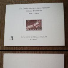 Sellos: ESPAÑA SPAIN 1975 HOJA RECUERDO EXPOSICIÓN MUNDIAL DE FILATELIA 75 EDIFIL 33. Lote 167173148