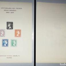 Sellos: ESPAÑA SPAIN 1975 HOJA RECUERDO EXPOSICIÓN MUNDIAL DE FILATELIA 75 EDIFIL 31. Lote 167173304