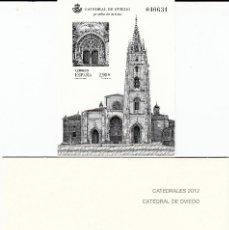 Sellos: PRUEBA NUMERO 109 CATEDRALES 2012 CATEDRAL DE OVIEDO. Lote 167539061