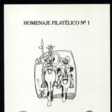 Sellos: ESPAÑA SPAIN HOMENAJE FILATÉLICO 1 EDIFIL DON ANTONIO MINGOTE CARTERO HONORARIO 2005. Lote 167811026