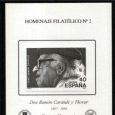 Sellos: ESPAÑA SPAIN HOMENAJE FILATÉLICO 2 EDIFIL DON RAMÓN CARANDE Y THOVAR CARTERO HONORARIO 2006. Lote 214889965