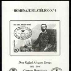 Sellos: ESPAÑA SPAIN HOMENAJE FILATÉLICO 4 EDIFIL DON RAFAEL ÁLVAREZ SEREIX CARTERO HONORARIO 2008. Lote 214889981