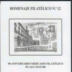 Sellos: ESPAÑA SPAIN HOMENAJE FILATÉLICO 12 EDIFIL 90 ANIVERSARIO MERCADO FILATELICO PLAZA MAYOR 2017. Lote 214889783