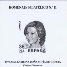 Selos: ESPAÑA SPAIN HOMENAJE FILATÉLICO 11 EDIFIL LA REINA SOFÍA DE GRECIA CARTERA HONORARIA 2016. Lote 167829160