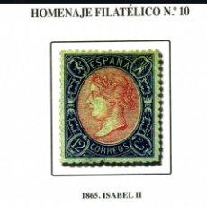 Sellos: ESPAÑA SPAIN HOMENAJE FILATÉLICO 10 EDIFIL ISABEL II PRIMER SELLO DENTADO ESPAÑOL 2015. Lote 194654558