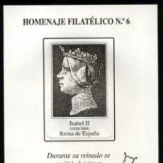 Sellos: ESPAÑA SPAIN HOMENAJE FILATÉLICO 6 EDIFIL ISABEL II REINA DE ESPAÑA PRIMER SELLO 2010. Lote 230979270