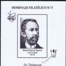 Sellos: ESPAÑA SPAIN HOMENAJE FILATÉLICO 9A EDIFIL DR. THEBUSSEM CARTERO HONORARIO GASTRONOMÍA 2014. Lote 167892337