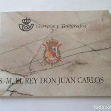 Sellos: CARNÉ S.M. EL REY DON JUAN CARLOS 1998. Lote 168126712